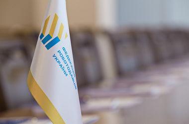 Федерация работодателей и профсоюзы готовят план выхода Украины из экономического кризиса