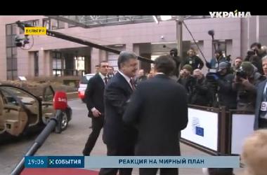 После Минска Петр Порошенко отправился в Брюссель