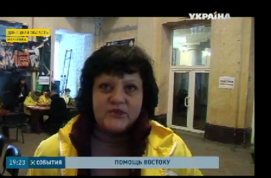 Сегодня гуманитарный рейс Рината Ахметова доставил в Донецк 500 тонн продуктов