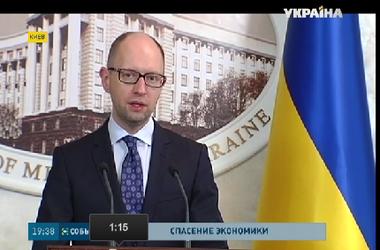 Украина получит кредит от Международного валютного фонда