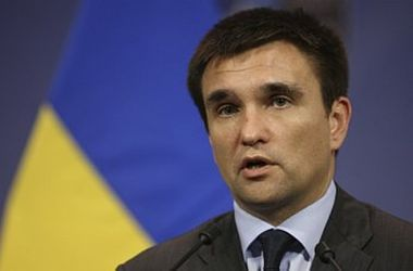 Выборы в Донбассе будут проходить под надзором ОБСЕ, а за отводом артиллерии будет следить спецтехника – Климкин