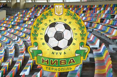 Компания из Кипра стала владельцем команды из Первой лиги Украины