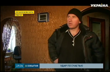С новой силой атаковали сегодня город Счастье в Луганской области