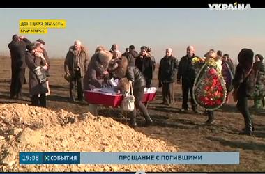 В Краматорске сегодня прощались с жертвами обстрелов