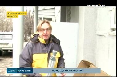 Гуманитарный штаб Рината Ахметова доставил помощь в Мариуполь