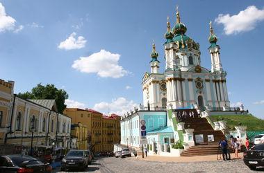 На Андреевском спуске в Киеве появится новый сквер