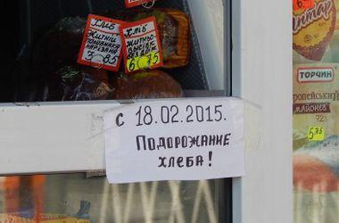 В Киеве на киосках появились объявления о подорожании хлеба