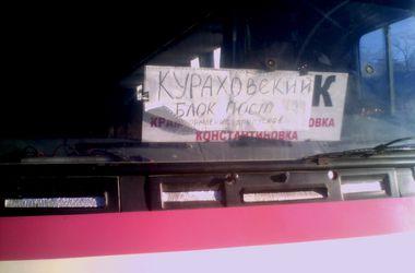 """""""Пропускной"""" туризм в Донбассе: чадные автобусы, драгоценные бланки и будка в степи"""