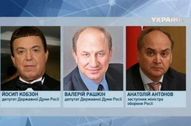 "Канада ввела санкции против Кобзона, Киселева и ""Роснефти"""