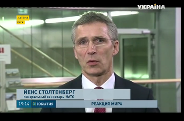 Россия должна уважать Минские договоренности