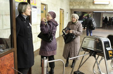 Вечером в столице могут закрыть три центральные станции метро