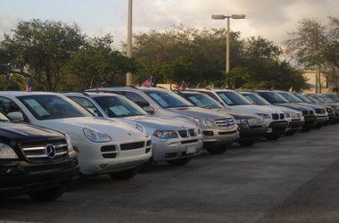 <p>Покупка конфискованного автомобиля осуществляется через аукцион. Фото:<span>hgregautoauction.ebait.biz</span></p>