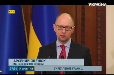 Арсений Яценюк  озвучил первоочередные задачи для правительства