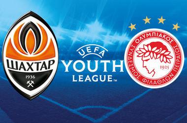 Вход на матч Юношеской лиги УЕФА в Киеве будет бесплатным