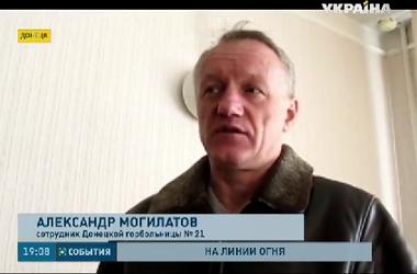 Сегодня возобновились обстрелы Донецка из тяжелой артиллерии
