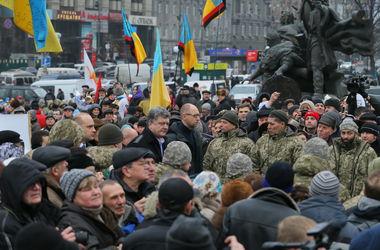 Как изменилась Украина со времен Евромайдана: мнения мировых экспертов