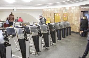В Киеве на выходных частично закроют две станции метро