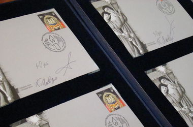 В Киеве выпустили марку памяти Небесной Сотни