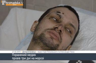 Попавший в плен под Дебальцево раненый украинский боец рассказал, как три дня провел на морозе