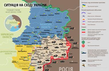 """Самые """"горячие"""" точки Донбасса 22 февраля: интерактивная карта боев и обстрелов"""