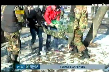 В Харькове во время патриотического митинга прогремел взрыв: подробности  происшествия