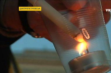 В Днепропетровске в память героев Небесной сотни зажгли Тризуб