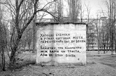 """В Киеве трансформаторные будки """"украшают"""" стихами"""