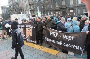 У Нацбанка прошла акция протеста с требованием уволить Гонтареву