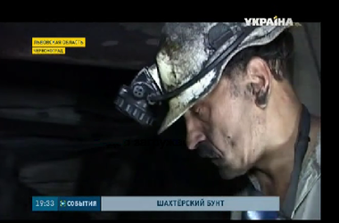 Шахтеры Львовщины готовятся идти на Киев