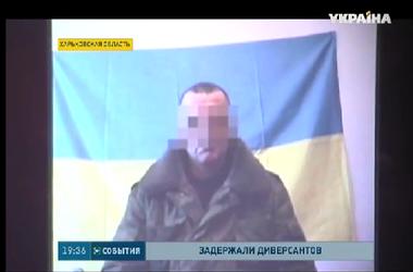 СБУ предотвратила серию новых терактов в Харьковской области