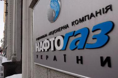 """""""Нафтогаз"""" заявляет о нарушениях """"Газпромом"""" контракта на поставки газа в Украину"""