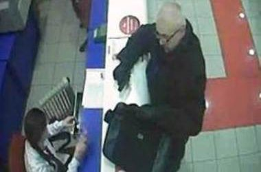 В Киеве ищут дерзкого грабителя банков