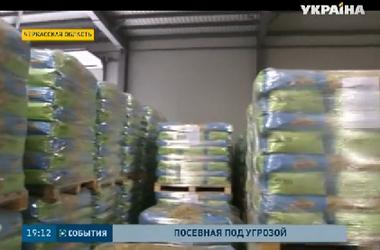 Захарченко мвд последние новости видео