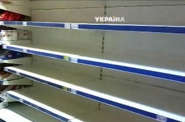 Украинцы опустошают прилавки магазинов из-за обвала гривны