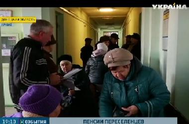 Переселенцам из Донбасса и Крыма пенсии урезать не будут