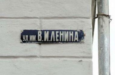 В Киеве на Троещине переименуют улицу Ленина