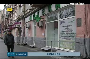 В ожидании дальнейшего подорожания украинцы продолжают скупать продукты и лекарства