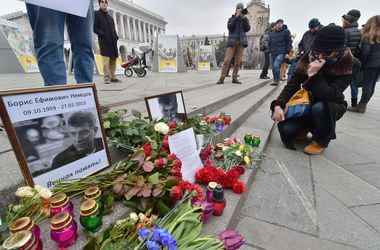 Украина скорбит по Немцову: в центре Киева проходит акция памяти