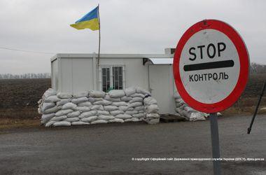 В Крым не пустили 136 тонн яблок