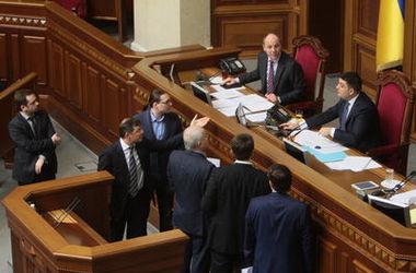 Планы Рады: поправки в бюджет и миротворцы на Донбасс