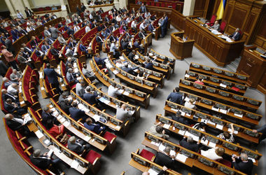 Верховная Рада  соберется  в  понедельник