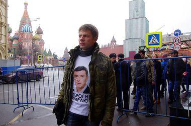 В Москве задержали украинского нардепа (обновлено)