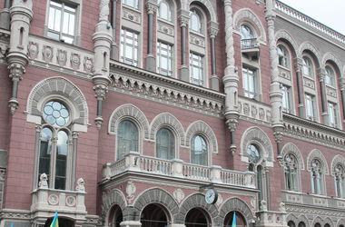 Рада ужесточила ответственность владельцев и руководителей банков
