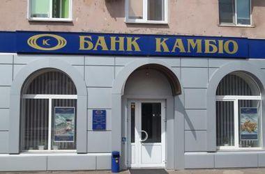 """НБУ ликвидирует банк """"Камбио"""""""