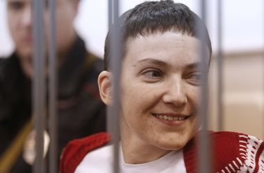 <p><span>Надежда Савченко. Фото: AFP</span></p>