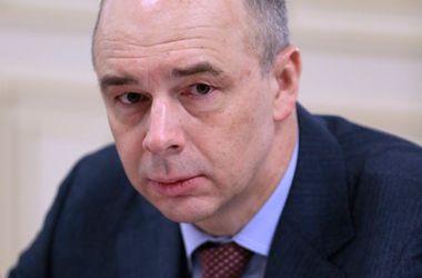 РФ ждет от Украины возврата $3 млрд долга - Силуанов