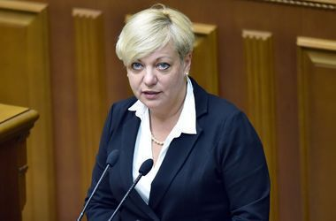 За отставку Гонтаревой в Раде уже собрано 102 подписи – нардеп