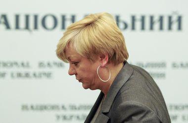 НБУ напечатает гривны с подписью Гонтаревой