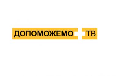 В Украине появился сайт информационной помощи переселенцам и пострадавшим от войны