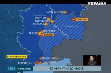 Обстрелы на Донбассе носят провокационный характер